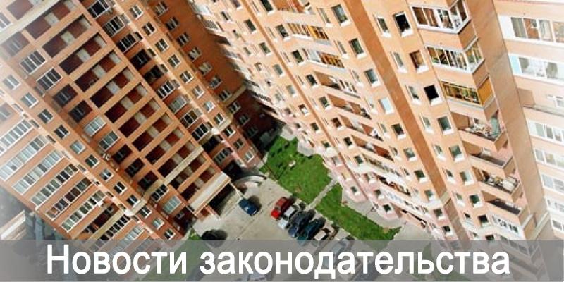 Валютные ипотечные заемщики заявляют о - Bankir Ru