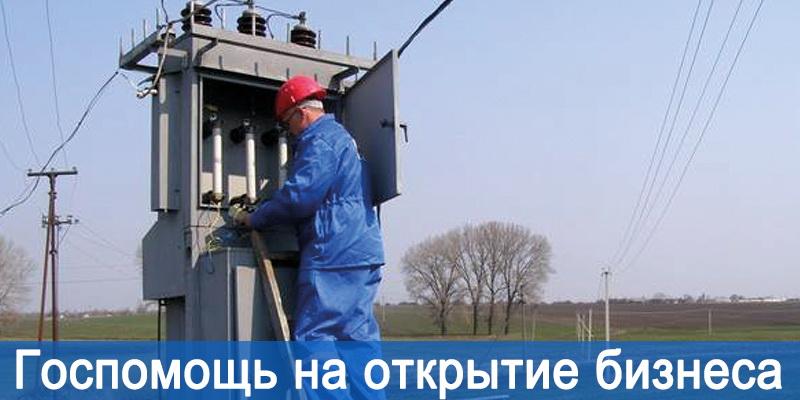 помощь получение кредита в ростовской области банки которые дают кредит с плохой кредитной историей на карту